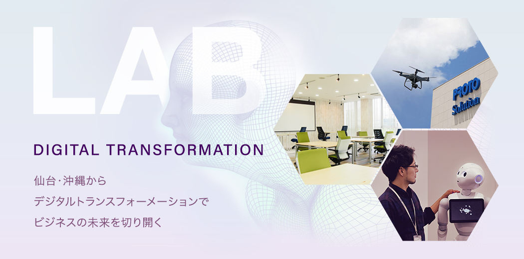 LAB DIGITAL TRANSFORMATION