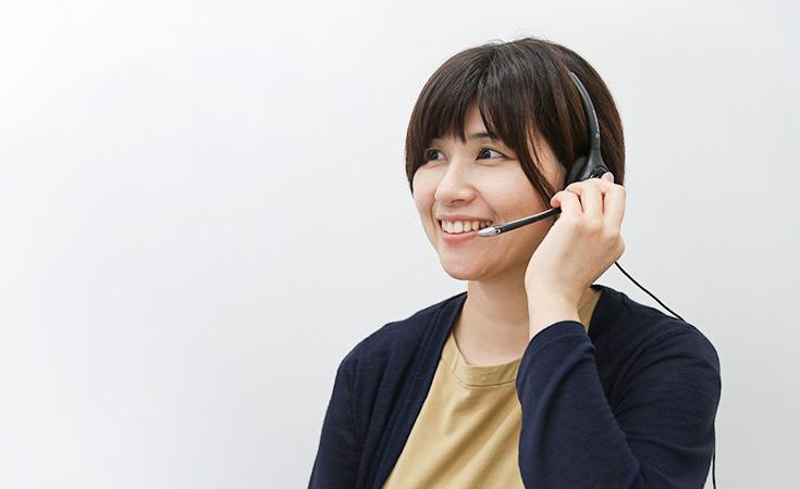 コールセンター部/サポートデスクスタッフ Emi