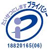 プロトソリューションPマーク