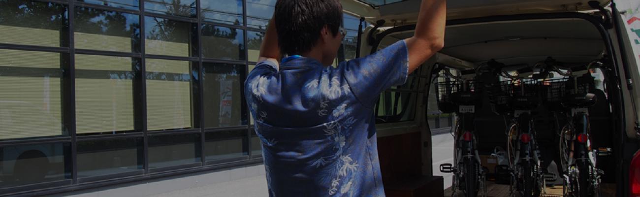 「沖縄で新しい文化を創る」