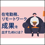 icon_リモート_logo