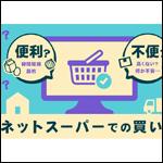 icon_nets_logo