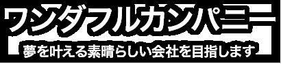特別セーフ,【完売】 -脚付きマットレス