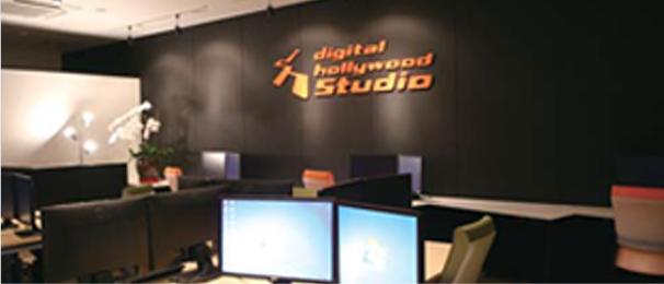 デジタルハリウッド STUDIO 沖縄